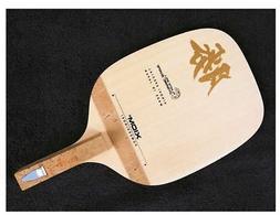 Xiom Seung,Sheung Hinoki Table Tennis , Ping Pong Racket, Bl