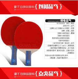 Double Fish table tennis racket ping pong paddle for serious
